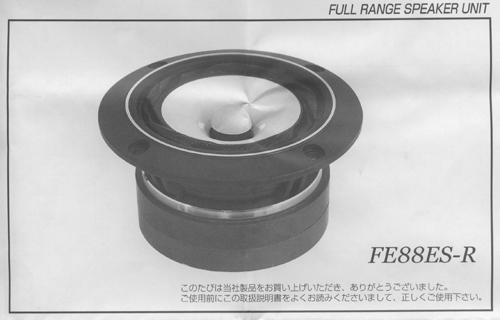 FE88ES-R picture