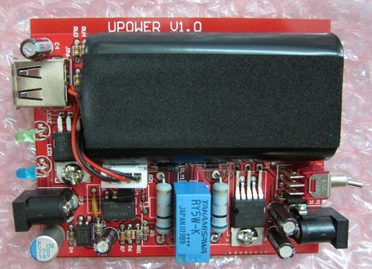 KingRex U Power PCB