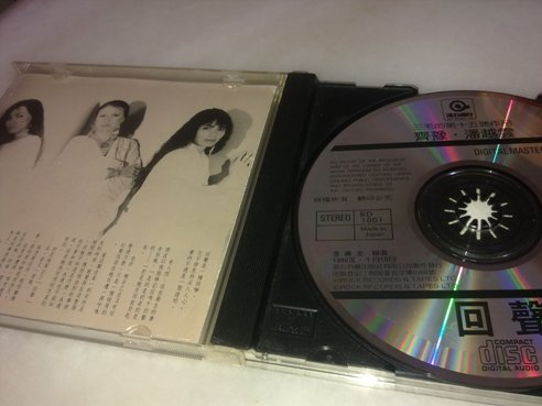 Echo Chyi Michelle (Echo by Chyi and Michelle) CD