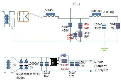 2A3 amplifier power supply